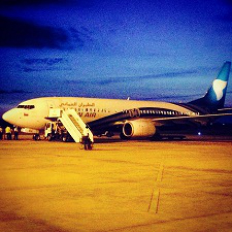 M. A. Hannan Intl. Airport, Chittagong.